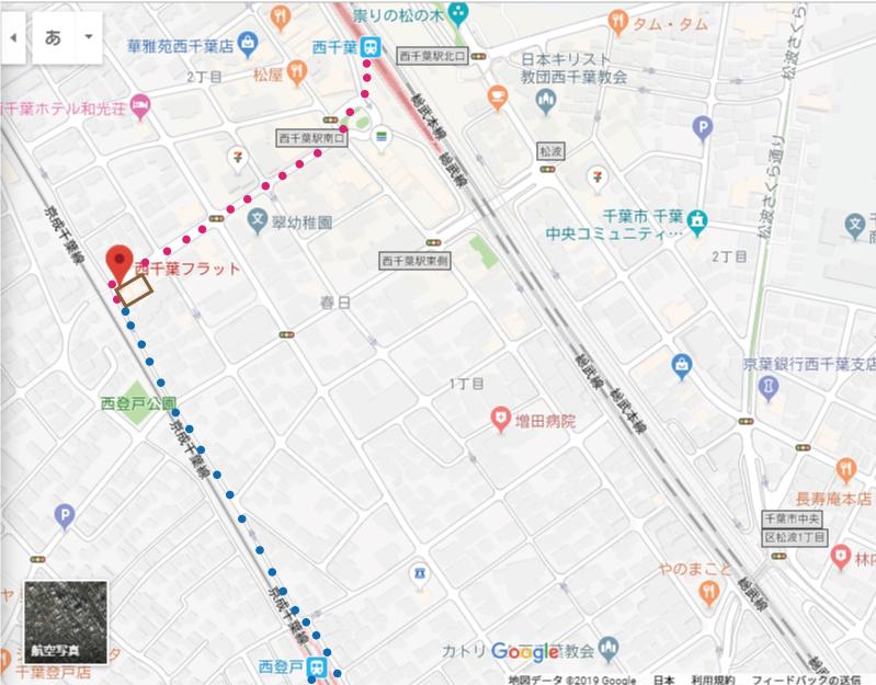 西千葉フラット地図_ルート入り