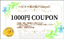 coupon_表_01